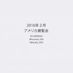 Screen Shot 2563-11-26 at 11.51.34